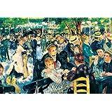 1000ピース ジグソーパズル ムーラン・ド・ラ・ギャレットの舞踏場 マイクロピース (26x38cm)