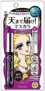 Heroine Make Volume and Curl Mascara Super Waterproof 01 Super Black for Women 0.21 Oz Mascar, 0.21 Ounce
