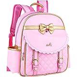 Children Princess Waterproof PU Backpack for Elementary School Girls