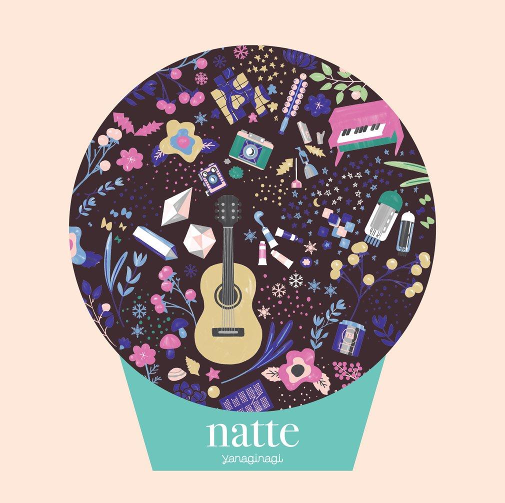 やなぎなぎ  – natte [24bit FLAC + MP3 320 / WEB] [2018.01.24]