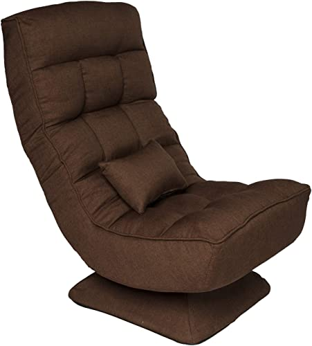 360-Degree Swivel Video Gaming Chair, Padded Folding Floor Chair with 4 Adjustable Positions, Lazy Leisure Sofa Recreation Chair for Home Office Brown