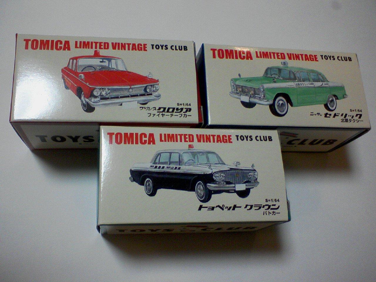TOYS CLUB トミカリミテッド第1弾 クラウンパトカー、セドリックファイヤーチーフカー、セドリック北原タクシー3種 B0080W3G5Q