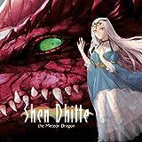 Shen Dhitte -The Meteor Dragon-