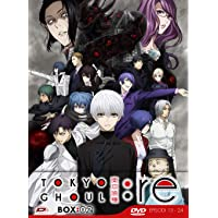 Tokyo Ghoul: Re - Stagione 03 Box 02