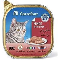 Carrefour Sen Cat Terrine Lvr Alutrays 100g