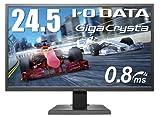 I-O DATA ゲーミングモニター 24.5型/0.8ms/TNパネル/HDMI×2/DP×1/アナログRGB×1/高さ調整/回転/3年保証/EX-LDGC251TB