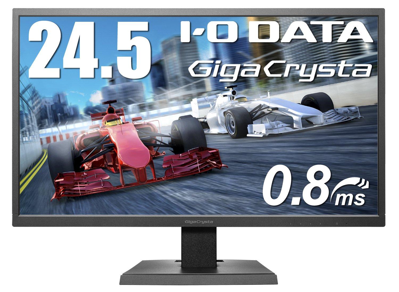 ゲーミングモニター 24.5インチ GigaCrysta FPS向き 0.8ms TN HDMI×2 DP×1 EX-LDGC251TB