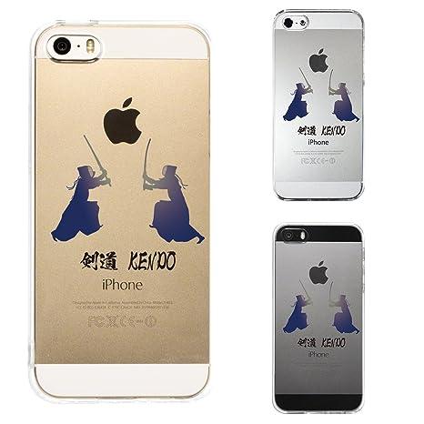 96cef2acec Amazon   iPhone SE iPhone5S/5 対応 ハード クリア 透明 ケース レンズ ...