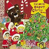 KIDS BOSSA Happy Christmas (キッズボッサ ハッピー クリスマス) 通常盤