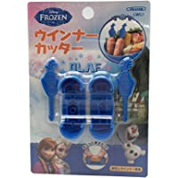 Olaf Sausage Cutter, 2 Count