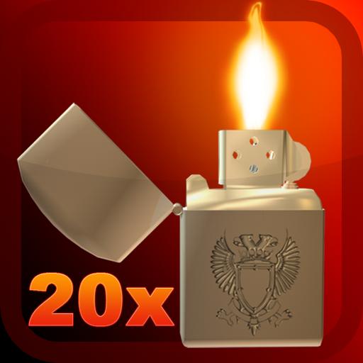 lighter app - 8