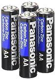 Panasonic Heavy Duty AA Battery 4 Pack
