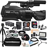 """Sony HXR-MC2500 Shoulder Mount AVCHD Camcorder With CS Reality TV Kit: Includes Wireless Lapel & Handheld Twin Microphone System, 72"""" Professional Tripod With Tripod Dolly, Weather Proof Case, HD Wide Angle Lens, Telephoto HD Lens, 3 Piece Filter Kit (UV,CPL,FLD) 4 Piece Macro Close Up Set (Diopters +1+2+4+10) Transcend 32GB SDHC Memory Card, Transcend 16gb SDHC Memory Card, SD Card Reader, Memory Card Wallet, LED-162 Light Set With Adjustable Shoe Mount & Tripod Socket, LED Hard Case, Frosted White Diffuser, Frosted Orange Diffuser, Lithium Battery With Charger, 2 Sony NPF970 Replacement Batteries, Rapid Travel Charger With Car Adapter & US+EU Plugs, HDMI Cable, Brush Blower, Cleaning Kit, Lens Pen & CS Microfiber Cleaning Cloth"""