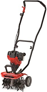 Amazon.com : Husqvarna FT900-CA Adjustable Width Front Tine ...