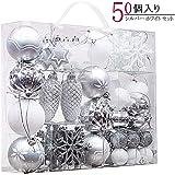 Valery Madelyn クリスマス オーナメント 豪華 50個 セット銀色 白色 シルバー ホワイト ゴージャスな配色 北欧風 クリスマスツリー 飾り デコレーション 装飾