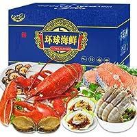 聚天鲜 环球海鲜礼盒大礼包海鲜年货礼券 3688型 共12种食材(含大龙虾,三文鱼)