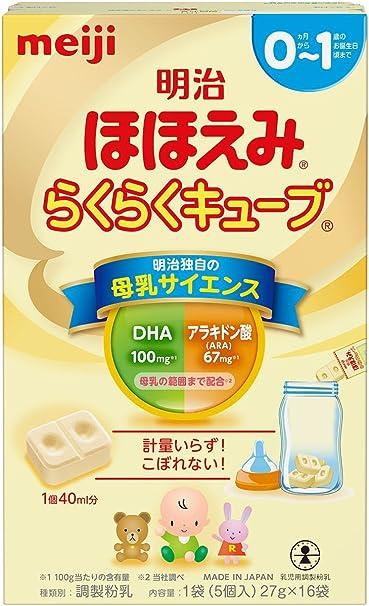 Amazon   明治ほほえみ らくらくキューブ 27g×16袋入り   明治ほほえみ   ミルク 通販