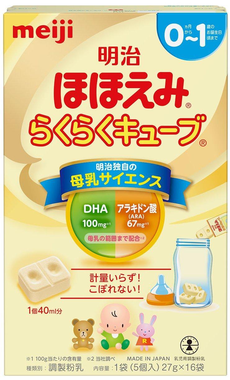 明治奶粉塊外出型攜帶包