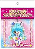 スター☆トゥインクルプリキュア キュアコスモ プリポップ♪アクリルキーホルダー