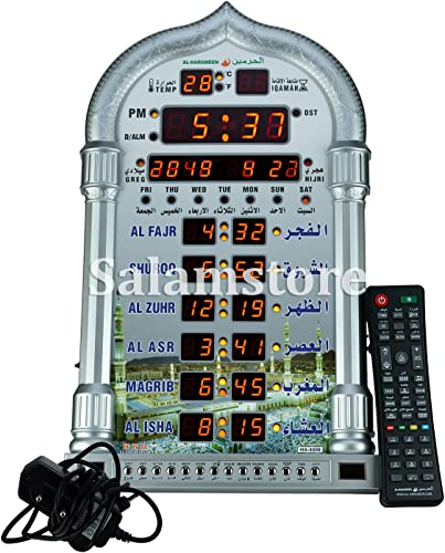 The Azan Clock For USA -Office and Home