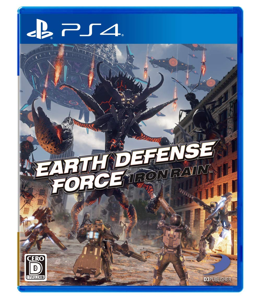 Amazon.com: 【PS4】EARTH DEFENSE FORCE:IRON RAIN [Japan ...