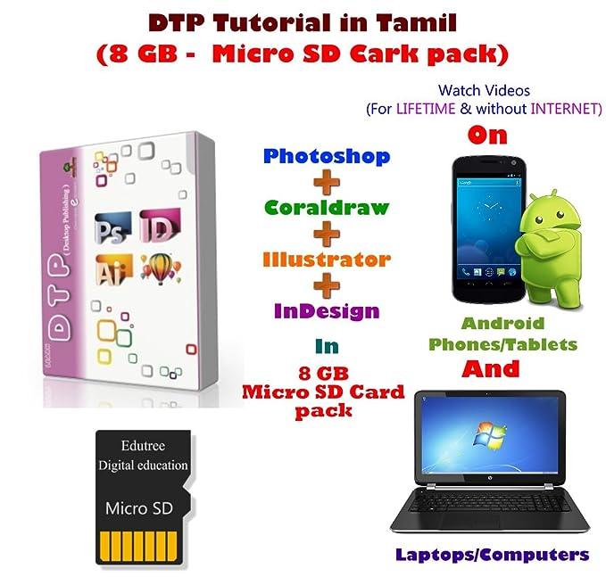 Edutree Learn DTP(Desktop Publishing) (In Tamil): Amazon in