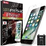 【 iPhone7 ガラスフィルム ~ 強度No.1 (日本製) 】 iPhone7 フィルム [ 約3倍の強度 ] [ 最高硬度10H ] [ 6.5時間コーティング ] OVER's ガラスザムライ (らくらくクリップ付き)
