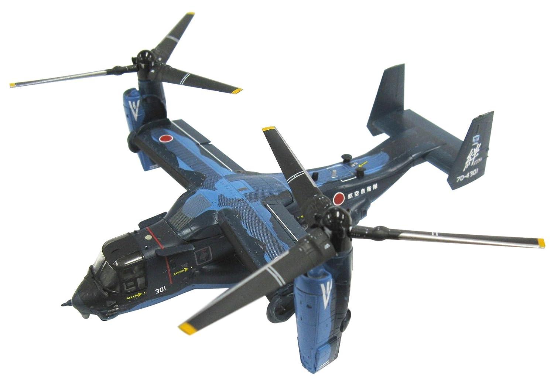 1 144 Tricks HC207 virtuelle ASDF Spezifikation MV-22B   CV-22B Matsushima Rettungskorps (Matsushima Basis)