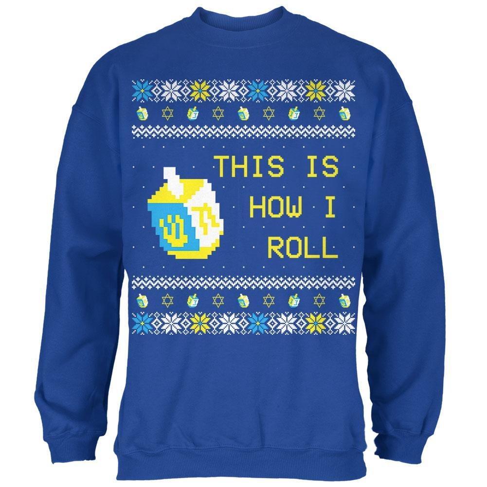 Amazon.com: Hanukkah This is How I Roll Dreidel Ugly Christmas ...