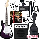 SELDER セルダー エレキギター ストラトキャスタータイプ サクラ楽器オリジナル ST-16/PPS リミテッドセットプラス