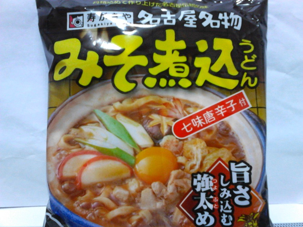 名古屋名物 Miso Nikomi Udon (Miso Noodle Stew) (91g×5packs) 【Japan Import】 by Sugakiya foods