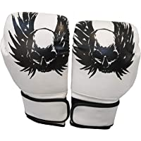 Byson Unicraft Hit Hard White Boxing Gloves (14oz) Training Gloves, Muay Thai Style Punching Bag Mitts, Fight Gloves Men & Women