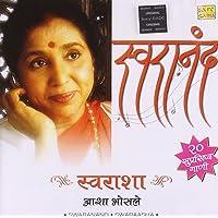 Swaranand - Swar Asha