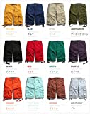 INFLATION Men's Skinny Knee Length Shorts Relaxed