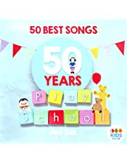 Play School: 50 Best Songs (CD Only)