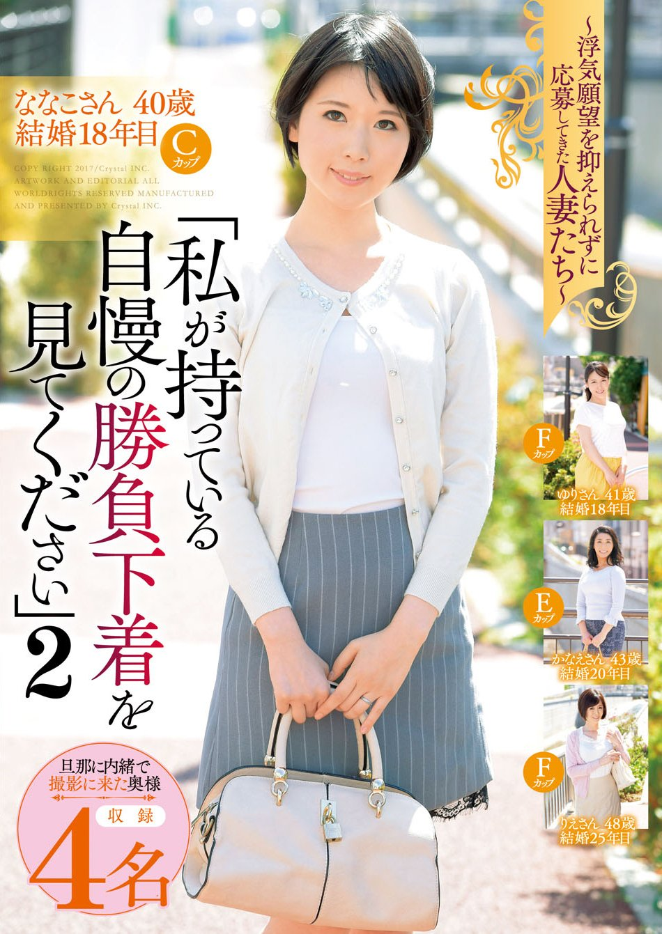 Amazon.com: JAPANESE ADULT CONTENT (Pixelated) Married