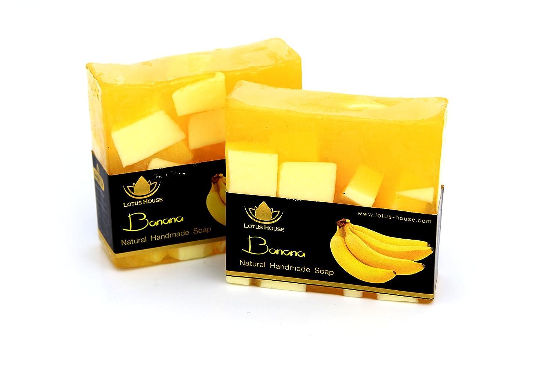 Lotus House Banana Natural Handmade Soap (300g) / 3 Bars