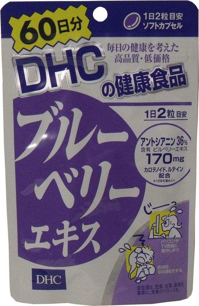 【セット品】DHC ブルーベリーエキス 60日分 120粒 4袋セット B01L56FVLA