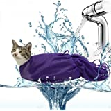 猫 お風呂用 おちつくネット みのむし袋 爪切り グルーミング キャット コントロール バッグ シャンプー 子犬にも使えます  (パープル)