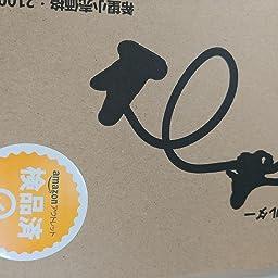 Amazon スマホスタンド クリップ式 充電スタンド スマホ タブレットスタンド 折りたたみ式 フレキシブルアーム 角度調整可能 Topoomy スマホホルダー スタンド スタンド 通販