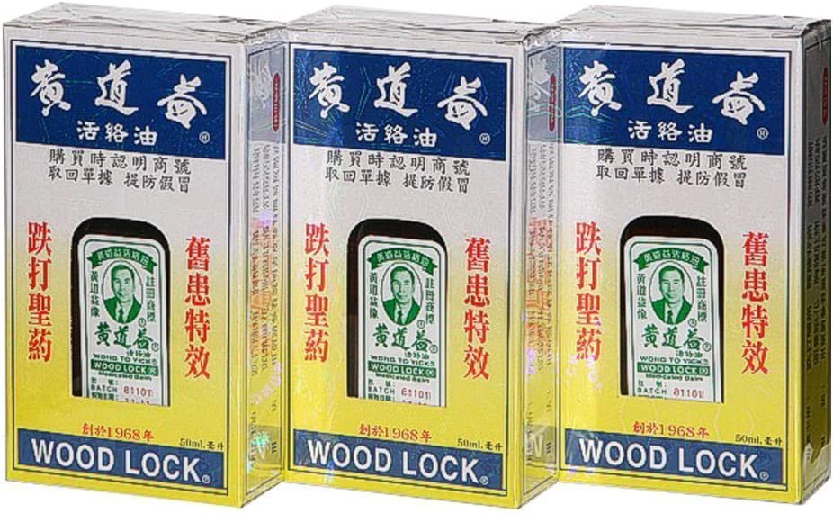 3X Wong to Yick Wood Lock Medicated Balm Oil Pain Relief Muscular Pains Aches
