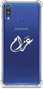 Protective Anti Shock Silicone Case Samsung M20 - Azam
