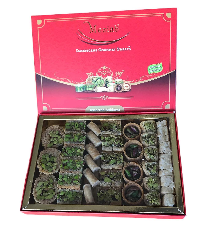 Premium Quality Assorted Baklava (Damascene Gourmet Sweets) (Gift Box), 1 LB