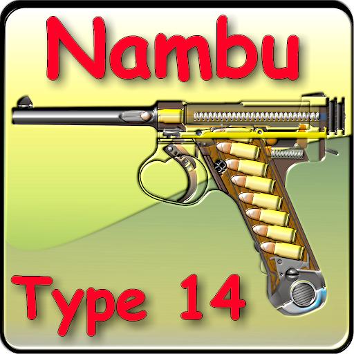 type 14 nambu - 2