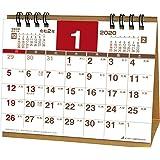 アクティブコーポレーション 2020年 カレンダー 卓上 ミニ プランナー ACL-559