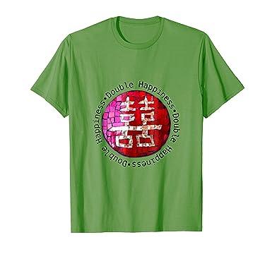 Amazon Double Happiness Chinese Symbol And Wedding Tee Clothing