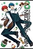 Monthly Girls' Nozaki-kun Vol. 8 (English Edition)