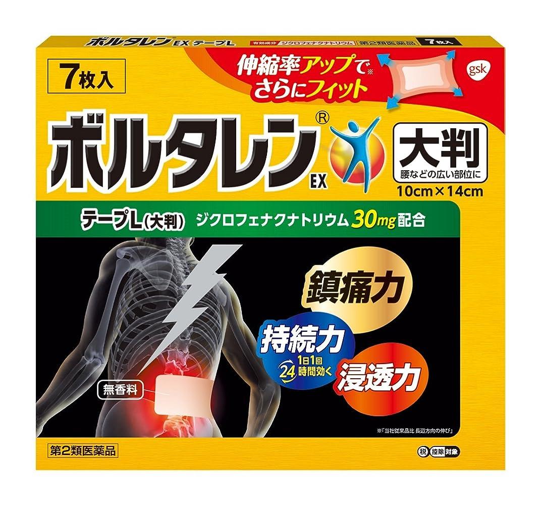 伝説自動情熱【第3類医薬品】ロイヒつぼ膏 RT78 78枚 ×2