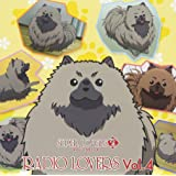 ラジオCD「SUPER LOVERS RADIO LOVERS」Vol.4