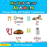 My First Khmer Alphabets Picture Book with English Translations: Bilingual Early Learning & Easy Teaching Khmer Books for Kid